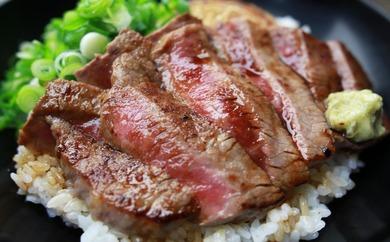 【ふるさと納税】あしきた牛モモステーキ