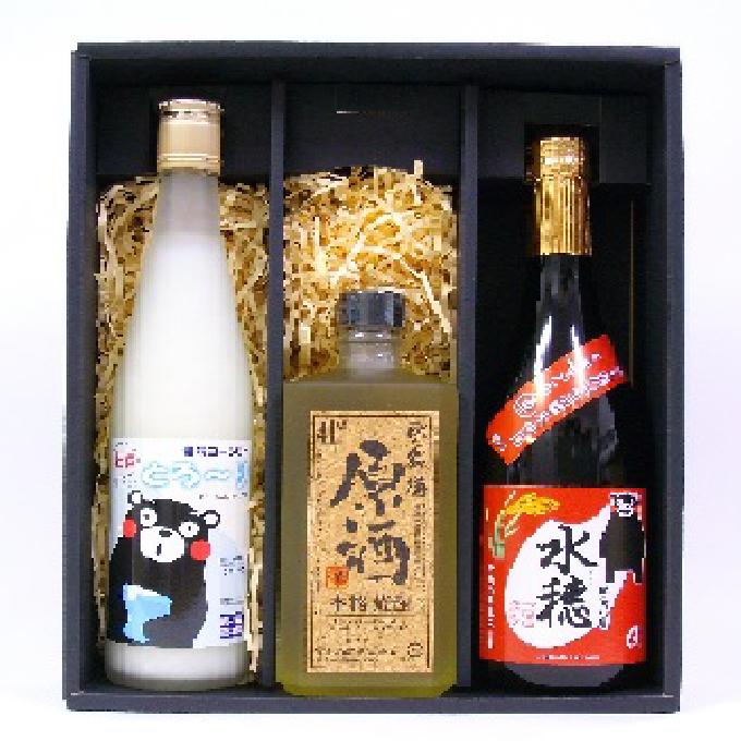 【ふるさと納税】焼酎・リキュールセット 【お酒/酒/焼酎】