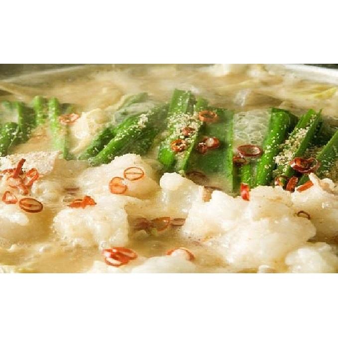 【ふるさと納税】もつ鍋セット 塩醤油味・味噌味 【肉/もつ/鍋】