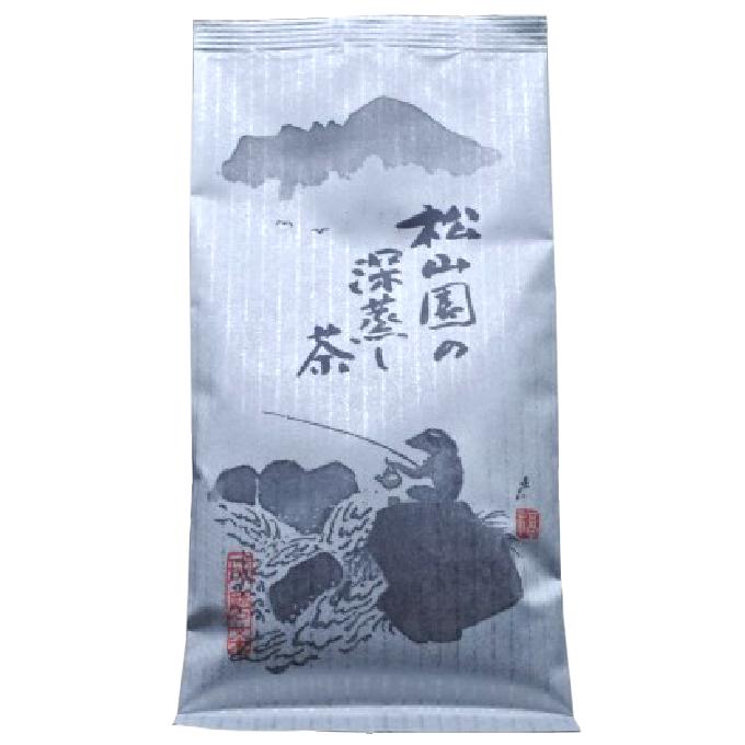 【ふるさと納税】松山園の上質深蒸し茶 【飲料類/お茶類】