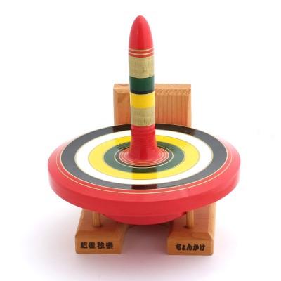 【ふるさと納税】肥後ひねりごま 【玩具・おもちゃ・キッズ】