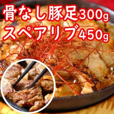 【ふるさと納税】熊本ブランド豚 リンドウポークのスペアリブ+緑豚焼きセット(各3パック) 【肉・豚肉】