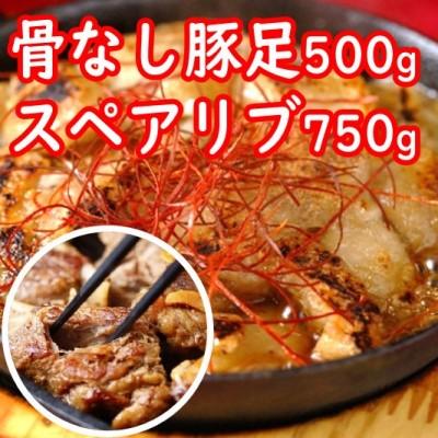 【ふるさと納税】熊本ブランド豚 リンドウポークのスペアリブ+緑豚焼きセット(各5パック) 【肉・豚肉】