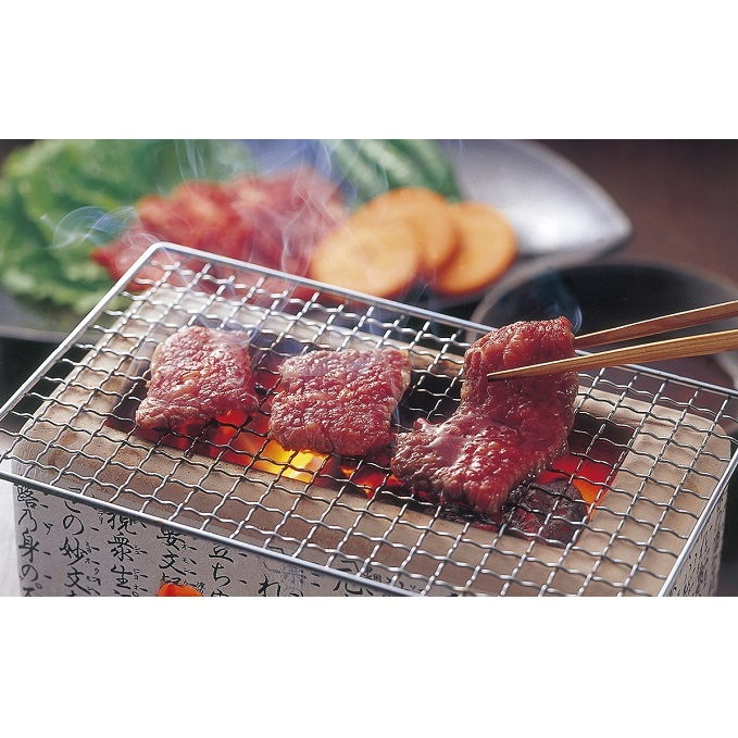 【ふるさと納税】くまもと黒牛 焼肉300g 【お肉・牛肉・焼肉・バーベキュー】