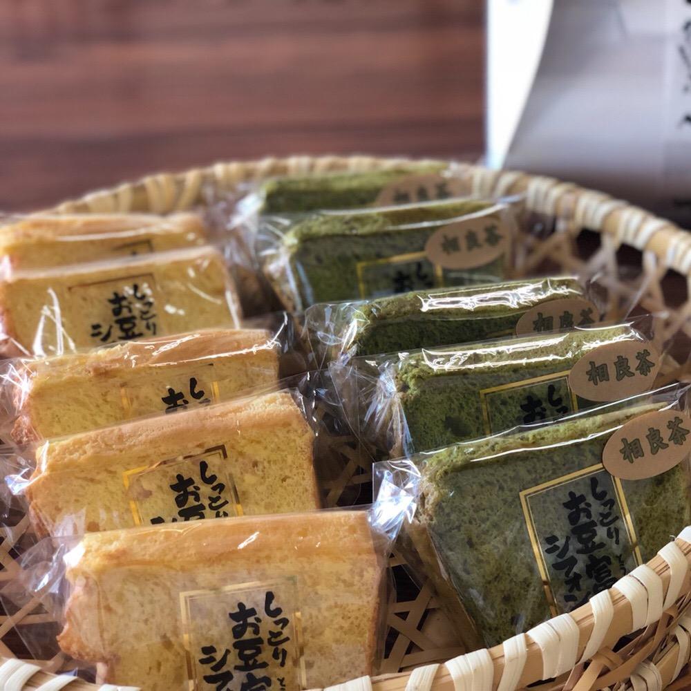 【ふるさと納税】 しっとりお豆富シフォン詰め合わせセット シフォンケーキ 国産 熊本産