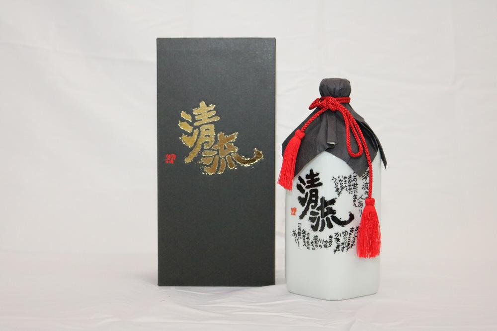 【ふるさと納税】清流 30度 720ml 球磨焼酎 福田酒造