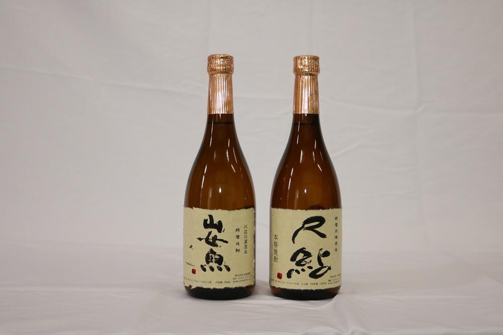【ふるさと納税】山女魚・尺鮎 25度 720ml 2本セット 各1本 球磨焼酎 福田酒造