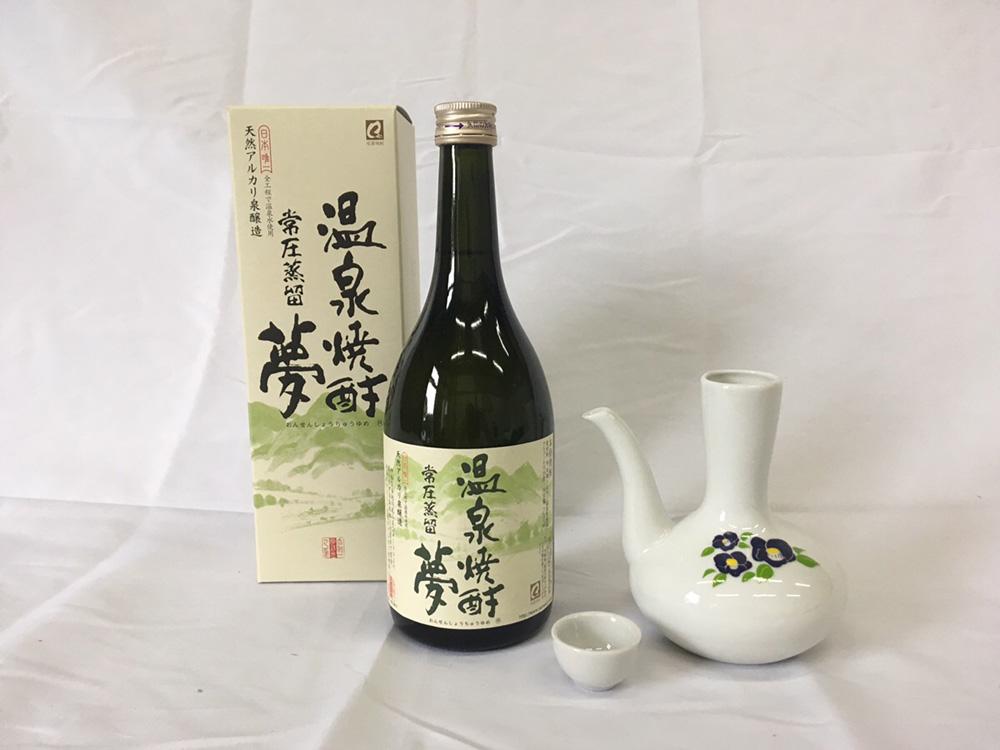 【ふるさと納税】温泉焼酎夢(常圧)酒器セット 25度 720ml 大和一酒造元 球磨焼酎