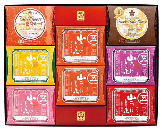 【ふるさと納税】No.033 五木屋本舗の山うにとうふ「誉」 / 豆腐 味噌漬 九州産大豆・天然水使用 熊本県 特産
