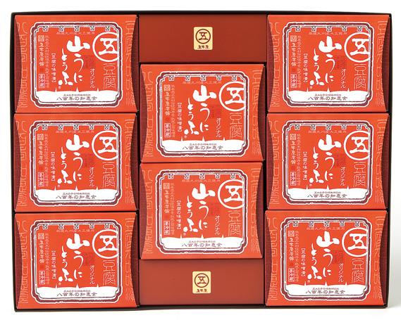 【ふるさと納税】No.035 山うにとうふオリジナル8個入 / 豆腐 味噌漬 九州産大豆・天然水使用 熊本県 特産