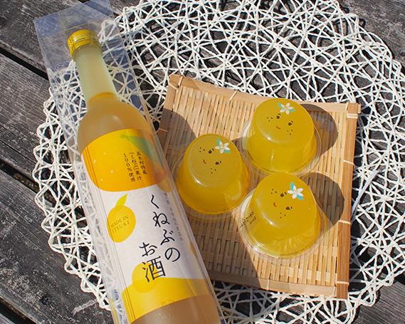 【ふるさと納税】No.120 くねぶのお酒とくねぶゼリー3個セット