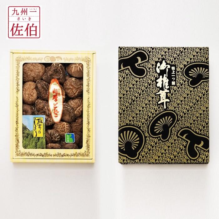 【ふるさと納税】老舗乾椎茸問屋がお届けする肉厚どんこ(220g)