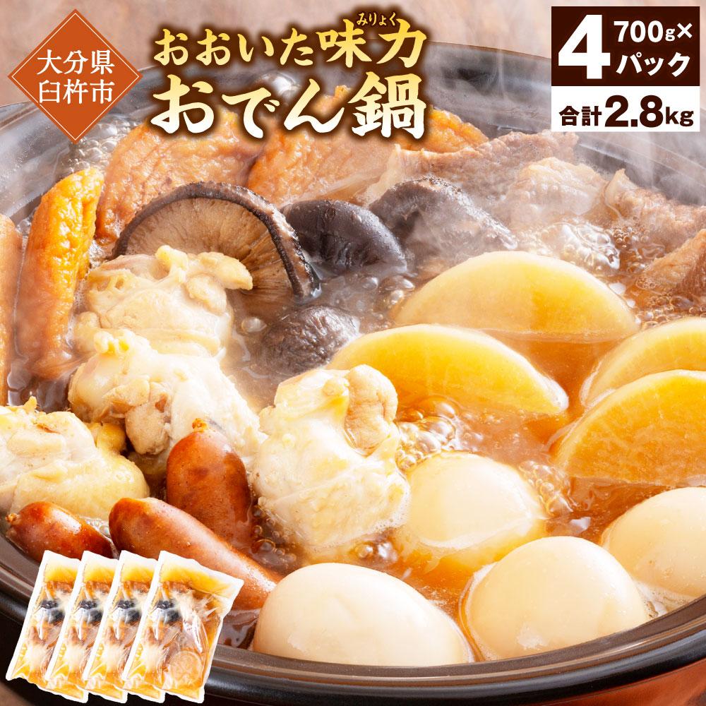 本商品はレトルト食品で 湯せんまたはレンジで温めるだけで 簡単に絶品のおでんが楽しめます ご家族で大分県の