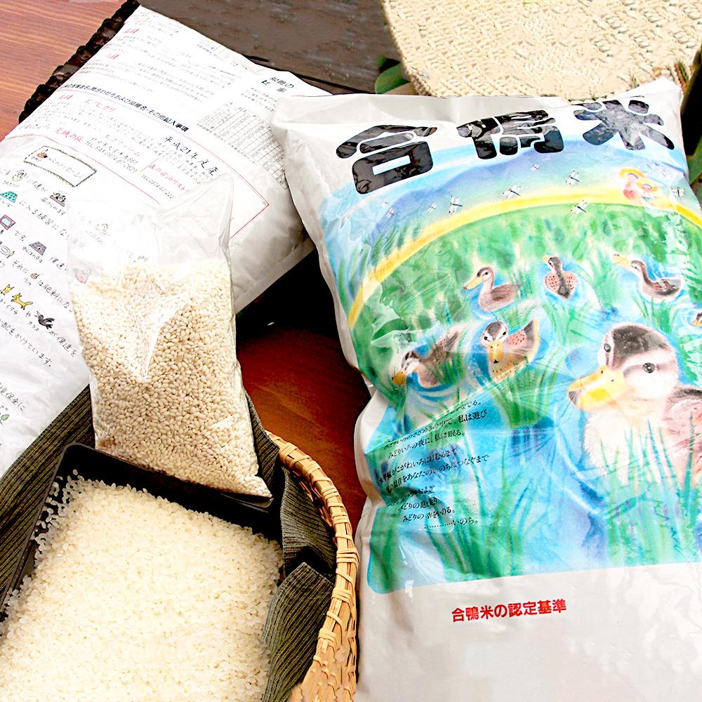 【ふるさと納税】数量限定 愛鴨米 玄米 5kg 30年度産  無農薬 ヒノヒカリ うるち玄米 祖母山 一番水 大分県産