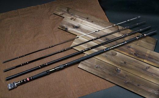 【ふるさと納税】~大物を釣りたいと夢が来る竿~新鋭石鯛500XHスペシャル