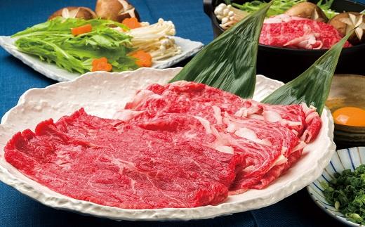 【ふるさと納税】豊後・米仕上牛リブロース・もも肉すき焼きセット計600g【豊後高田市限定】