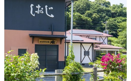【ふるさと納税】海浜旅庵しおじ ペア宿泊券(1泊2食付)