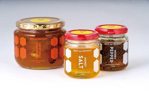 蜂蜜 ハチミツ 国産 詰め合わせ 低温 加熱 1着でも送料無料 買収 処理 レモネード 通販 お取り寄せ 万能はちみつシリーズ ふるさと納税 料理 ビーマイハニー2