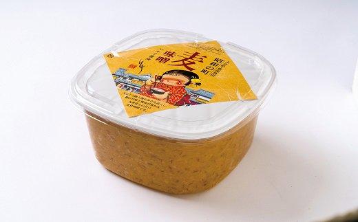 みそ ミソ 味噌汁 みそ汁 九州 通販 昭和の町 ブランド品 麦 麹 お取り寄せ ふるさと納税 引き出物 麦味噌2kg