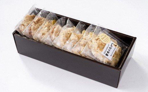 豊後高田産 そば粉 新作 大人気 ピーナッツ 香ばしい 焼き菓子 ナッツ クッキー 8個入り ふるさと納税 魔女のおやつ お取り寄せ 安全