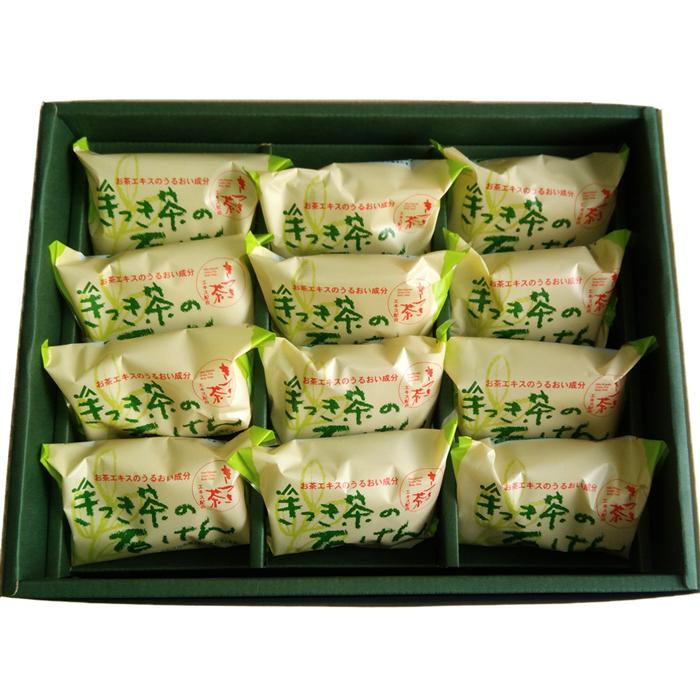 【ふるさと納税】A0099 きつき茶 お茶石鹸セット