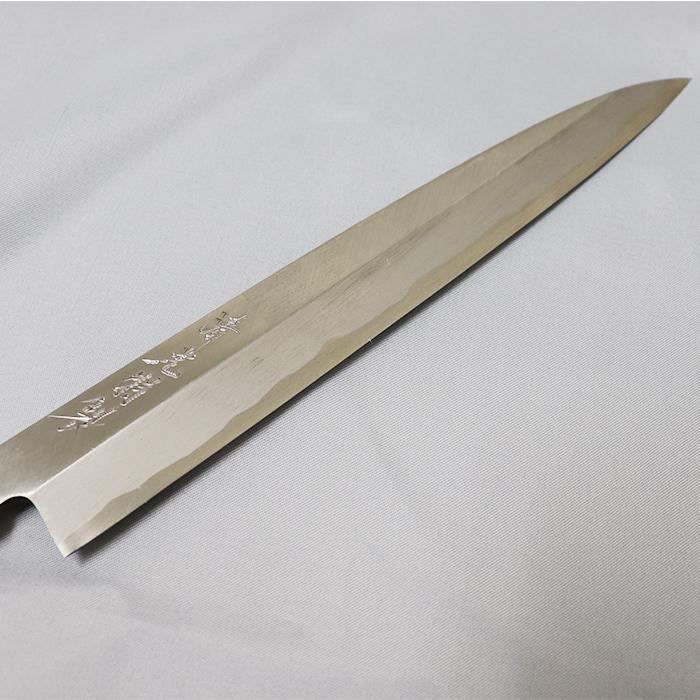 【ふるさと納税】刀匠が丹精込めて仕上げた切味抜群 柳刃包丁(刃渡240mm) 特製<39-G0007>