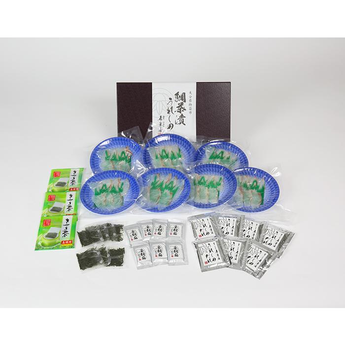 【ふるさと納税】若栄屋の鯛茶漬け「うれしの」7食セット<42-C0028>