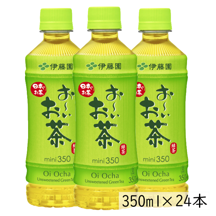【ふるさと納税】おーいお茶 緑茶 350ml×24本(ペットボトル)<43-A0165>
