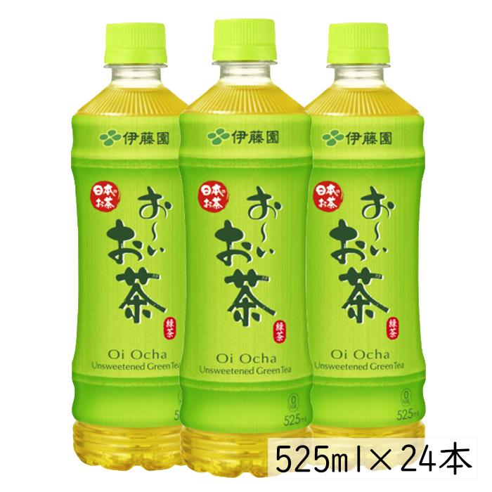 【ふるさと納税】おーいお茶 緑茶 525ml×24本(ペットボトル)<43-A0166>