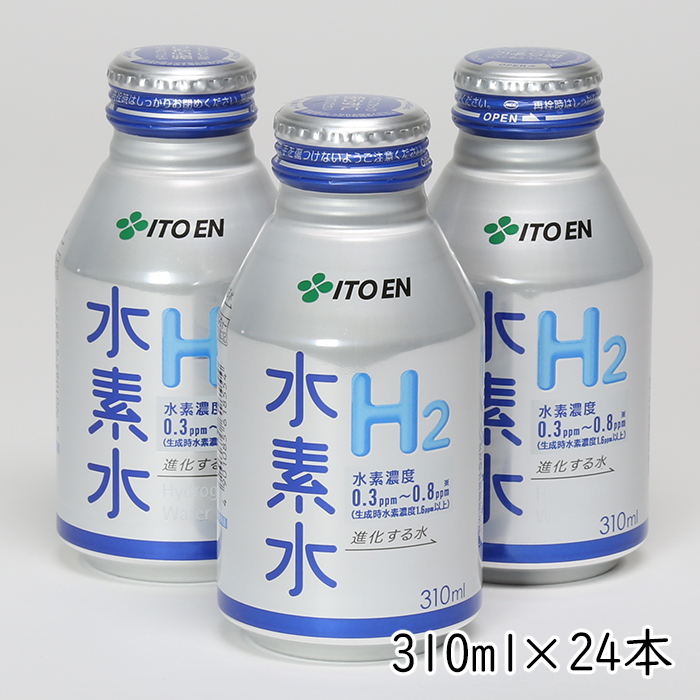 ふるさと納税 格安激安 伊藤園 水素水H2 310ml×24本 全品送料無料 43-A5082