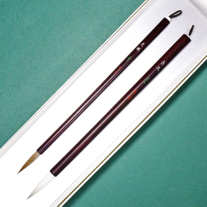【ふるさと納税】筆工房楽々堂の水墨画筆 大小2本セットB 伝統 工芸<54-B5004>