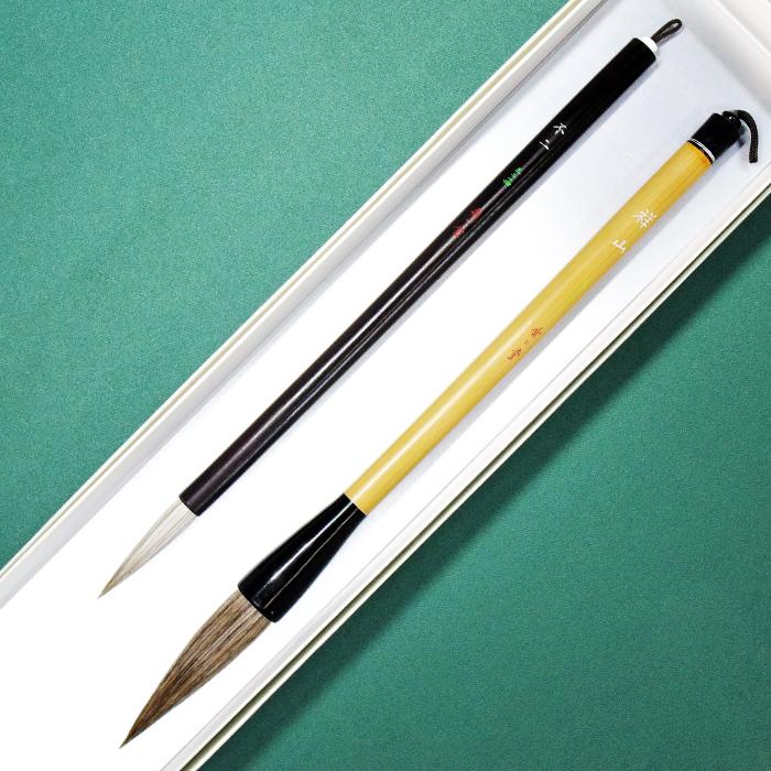 【ふるさと納税】筆工房楽々堂の水墨画筆 大小2本セットC<54-D5003>