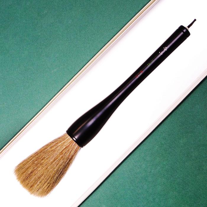 【ふるさと納税】筆工房楽々堂の大書・一字書用の馬毛筆<54-H0001>
