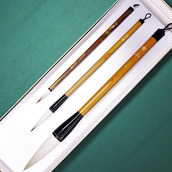 【ふるさと納税】筆工房楽々堂の書道筆 特大・大小3本セットB<54-J0002>