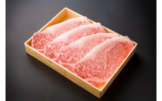 【ふるさと納税】豊後牛サーロインステーキ(180g ×4枚)