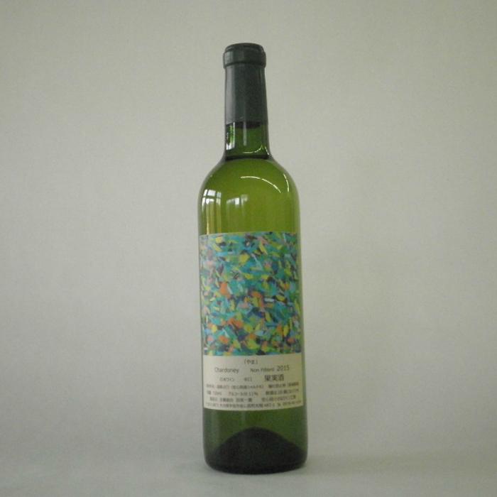 【ふるさと納税】安心院*小さなワイン工房ワイン「シャルドネ」