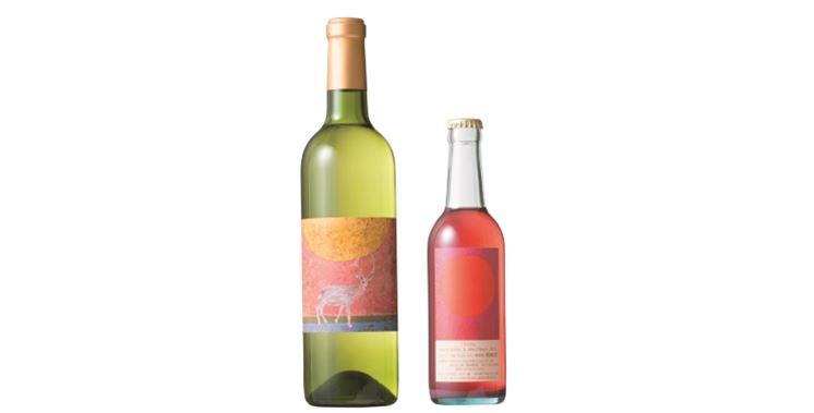 【ふるさと納税】白ワイン&微発泡マスカットベリーA