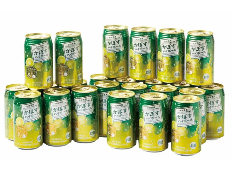 【ふるさと納税】爽快!かぼすハイボール(1ケース/24本)・通, TRICOT by yamasan fujiya:038bbc4a --- vidaperpetua.com.br