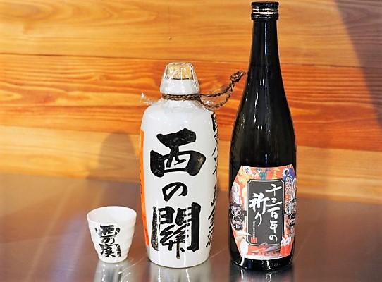 【ふるさと納税】西の関・清酒飲みくらべ(原酒徳利&千三百年の祈り)・通