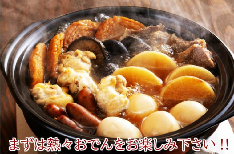 【ふるさと納税】おおいたの味力集結!!おでん鍋/4パック計2.8kg