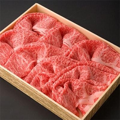【ふるさと納税】豊後牛肩ロースすき焼き(700g)【1078148】:大分県日出町