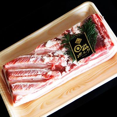 【ふるさと納税】【日出ポーク】豚バラブロック(1.2kg)【1078238】