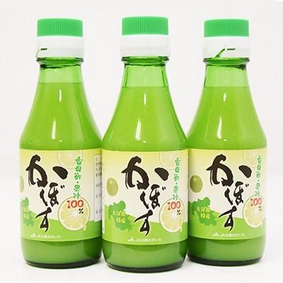 【ふるさと納税】かぼす果汁 150ml×12本【1095917】