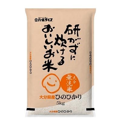 【ふるさと納税】【令和元年産】研がずに炊ける無洗米ひのひかり 15kg【1101578】