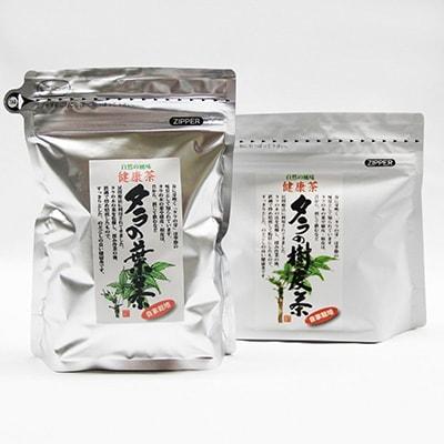 【ふるさと納税】タラの葉茶・タラの樹皮茶セット (各1袋) AJ01【1104793】