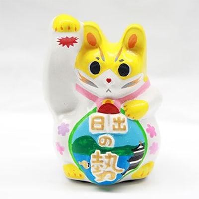 【ふるさと納税】開運!招き猫ひーにゃん(別府湾2) AN02【1105463】