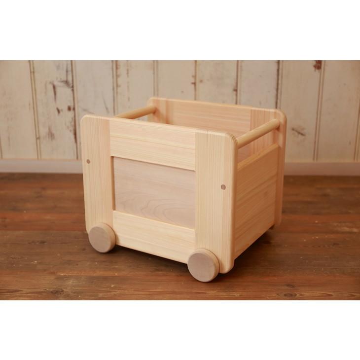 【ふるさと納税】【家具職人手作り】コロコロおもちゃ箱(ナチュラル)