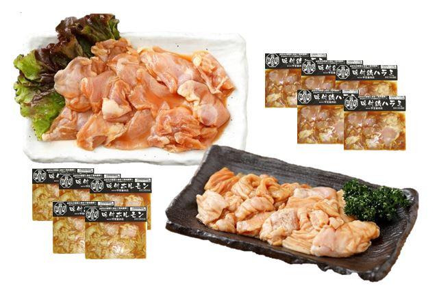 【ふるさと納税】【(株)甲斐精肉店】自家製タレに漬け込んだ「味付肉の贅沢おつまみ」セット1.8kg