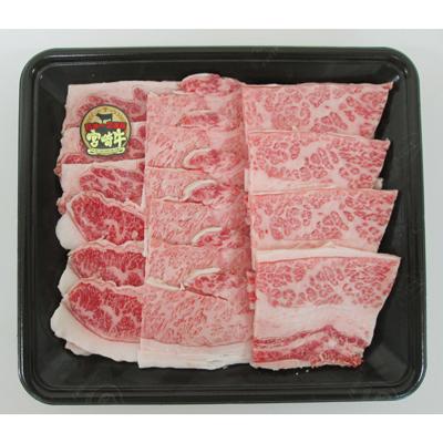 【ふるさと納税】宮崎牛バラ焼肉300g