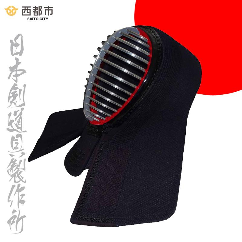 【ふるさと納税】剣道防具 HASE 2 面